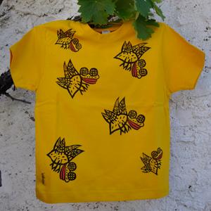 Mahcabra-camiseta-niño-amarilla-moscas